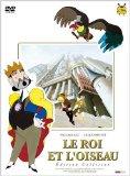 「王と鳥」デジタルリマスター版 DVD 発売