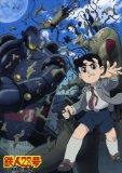 劇場用アニメ「鉄人28号 白昼の残月」が DVD 化