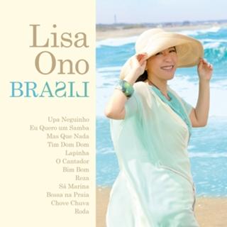 [CS] 小野リサ「Brasil」ハイレゾ版