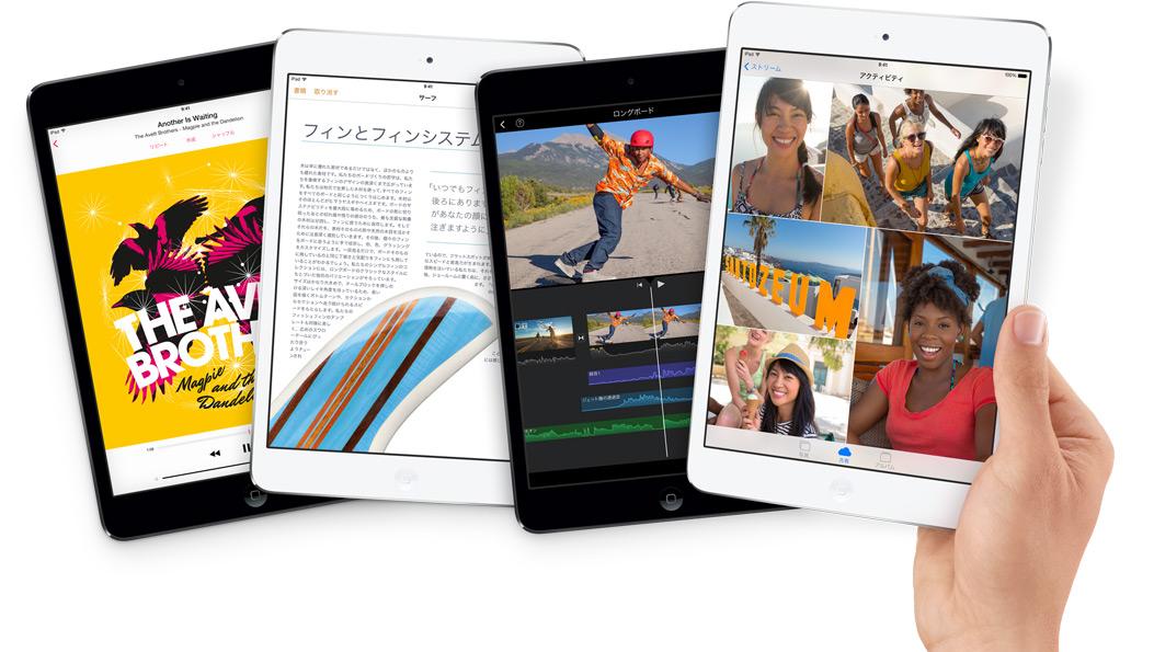 [CS] SIM フリー版 iPad、発売