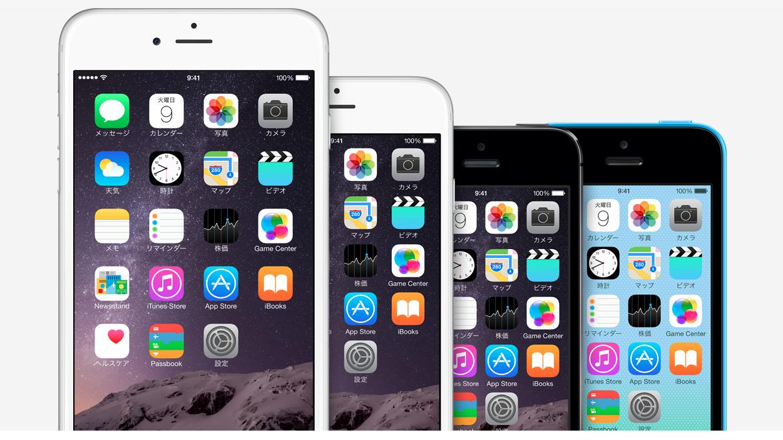 [CS] iPhone 6/6 PLUS の実機を見てきた