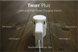 [CS] MacBook 対応のユニバーサル電源プラグアダプタ「Twist」