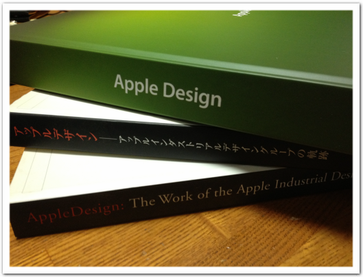 「AppleDesign」と「Apple Design」