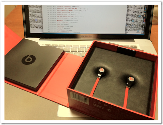 beats by dr.dre「Tour 」