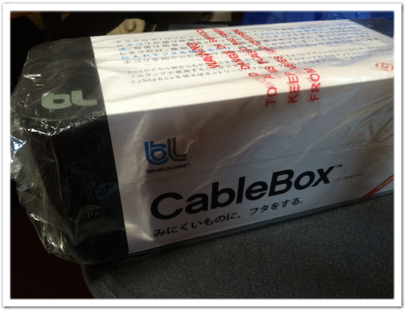 The CableBox