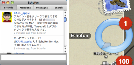 Echofon for Mac