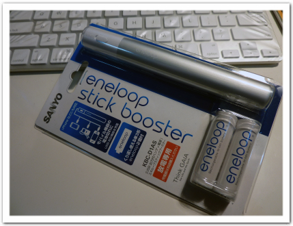 「eneloop stick booster KBC-D1AS」を購入